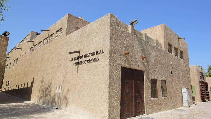 Al Bastakiya – Al Fahidi Historical Neighbourhood