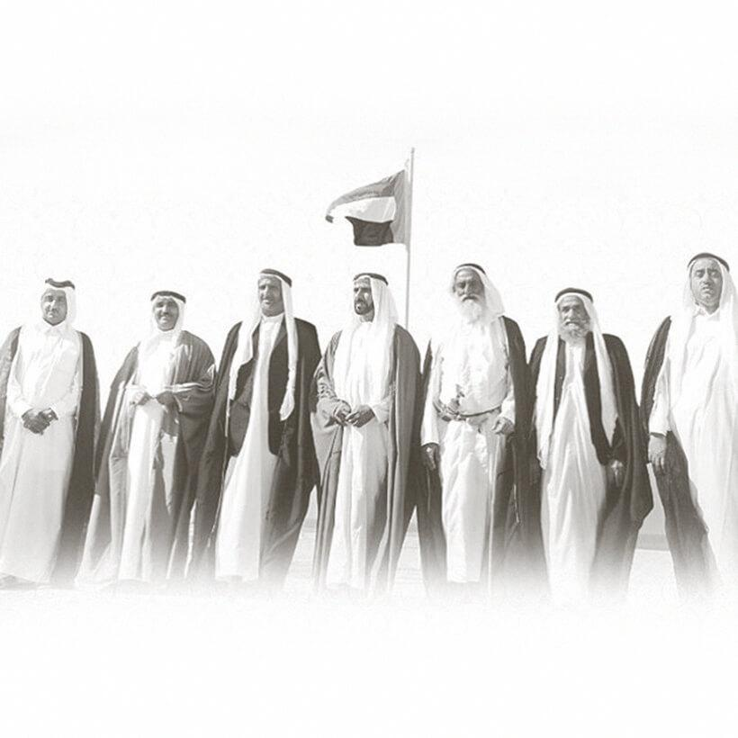 UAE Nation Brand - The Seven Lines