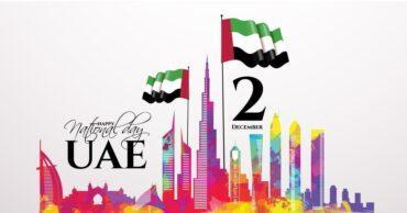 Happy National Day UAE Status Wishes